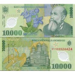 اسکناس پلیمر 10000 لیو - رومانی 2001 پرفیبکس سریال 01