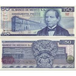 اسکناس 50 پزو - مکزیک 1981 سری HM