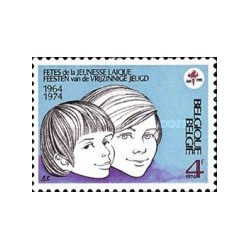 1 عدد تمبر فستیوال جوانان -  بلژیک 1974