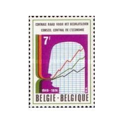 1 عدد تمبر 25مین سالگرد شورای اقتصادی -  بلژیک 1974