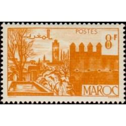 1 عدد تمبر  سری پستی - مناظر شهر -  مراکش 1949