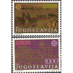 2 عدد تمبر مشترک اروپا - Europa Cept - شخصیتها - یوگوسلاوی 1979