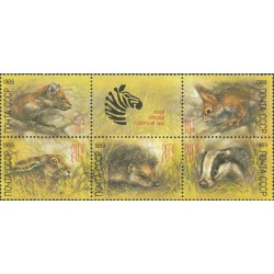 5 عدد تمبر صندوق اعانه باغ وحش - B - شوروی 1989