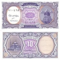 اسکناس 10 قروش - مصر 2002