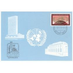 مهر روز نسخه نهائی با مهر لورکوزن - ژنو - سازمان ملل 1979
