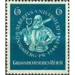 1 عدد تمبر دانشگاه کونیگزبرگ - رایش آلمان 1944 با شارنیه