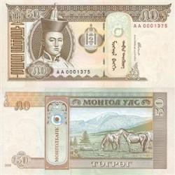اسکناس 50 تغریک مغولستان 2000 تک