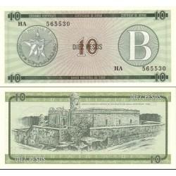 اسکناس 10 پزو سری B- کوبا 1985 برای کشورهای سرمایه داری نرخ تبادل 1 پزو برابر 1 دلار آمریکا