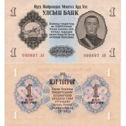 اسکناس 1 تغریک - مغولستان 1955    99%
