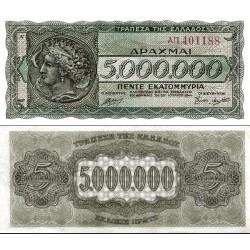 اسکناس 5.000.000 دراخما - یونان 1944  با پرفیکس سریال - کیفیت در حد بانکی