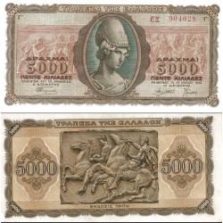 اسکناس 5000 دراخما - یونان 1943  با پرفیکس سریال - کیفیت 99%