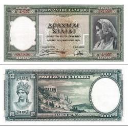 اسکناس 1000 دراخما - یونان 1939  کیفیت 98%