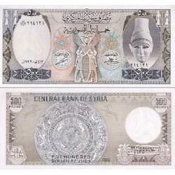 اسکناس 500 پوند - لیره - سوریه 1992