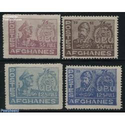 4 عدد تمبر 76مین سالگرد UPU  - اتحادیه جهانی پست - ظاهرشاه - افغانستان 1951