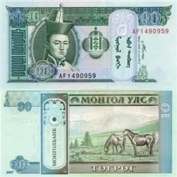 اسکناس 10 تغریک مغولستان 2007 تک