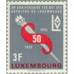 1 عدد تمبر پنجاهمین سال فدراسیون کارگران - لوگزامبورگ 1966