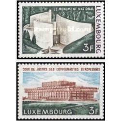 2 عدد تمبر ساختمانها - لوگزامبورگ 1972