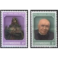 2 عدد تمبر سنت ترزا و رائول فلوریو  - لوگزامبورگ 1982
