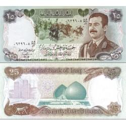 اسکناس 25 دینار - عراق 1986