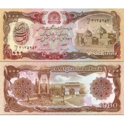 اسکناس 1000 افغانی -افغانستان  1979 تک