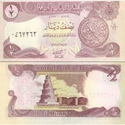 اسکناس 1/2 دینار - نصف دینار - عراق 1993