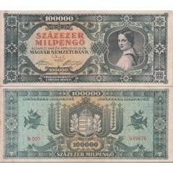 اسکناس صد میلیارد پنگو - 100,000,000,000 پنگو - مجارستان 1946 غیر بانکی