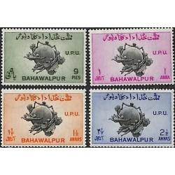 4 عدد تمبر 75مین سالگرد اتحادیه جهانی پست - UPU - بهاولپور 1949   پاکستان 1949