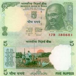 اسکناس 5 روپیه هندوستان 2010 تک
