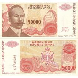 اسکناس 50.000 دینار - بوسنی و هرزگوین 1993