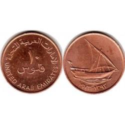 سکه 10 فلوس - برنز - امارات متحده عربی 1973 غیر بانکی