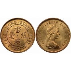 سکه 50 سنت - نیکل برنج - هنگ کنگ 1977 غیر بانکی