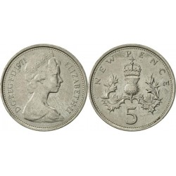 سکه 5 پنس - نیکل مس - انگلیس 1971 غیر بانکی