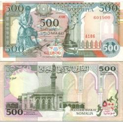 اسکناس 500 شیلین - سومالی 1996