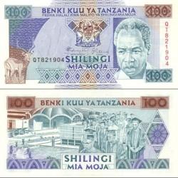 اسکناس 100 شیلینگ - یادبود هفتادمین سال تولد پرزیدنت ژولیوس نیرره - تانزانیا 1993