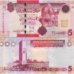 اسکناس 5 دینار - لیبی 2009