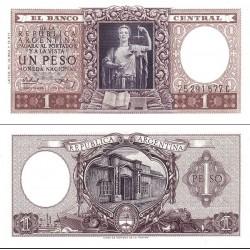 اسکناس 1 پزو - آرژانتین 1951 کیفیت 99%