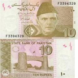 اسکناس 10 روپیه پاکستان 2006 تک