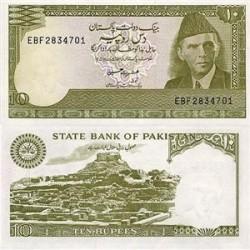 اسکناس 10 روپیه پاکستان