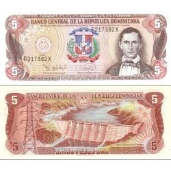 اسکناس 50 پزو - جمهوری دومنیکن 1996