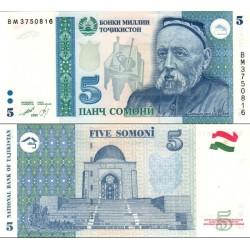 اسکناس 5 سامانی  - تاجیکستان 1999