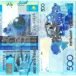 اسکناس 500 تنجه - قزاقستان 2006 بدون امضا و نام بانک در پشت اسکناس