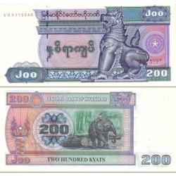 اسکناس 200 کیات - میانمار - برمه 1995 فیلیگران مجسمه چینی - نخ امنیتی بخش بخش