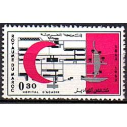 1 عدد تمبر صدمین سالگرد صلیب سرخ بین المللی - مراکش 1963