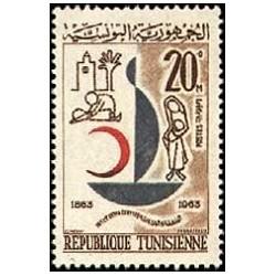 1 عدد تمبر صدمین سالگرد صلیب سرخ - تونس 1963