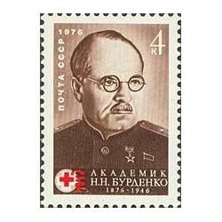 1 عدد تمبر صدمین سالگرد تولد دکتر نیکولای بوردنکو - بنیانگذار جراحی مغز و اعصاب روسیه - شوروی 1976
