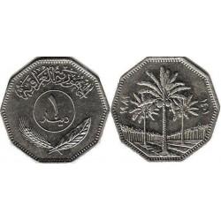 سکه 1 دینار  - نیکل - عراق 1981غیر بانکی