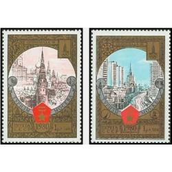 2 عدد تمبر المپیک مسکو - توریسم - شوروی 1980 قیمت 6.98 دلار