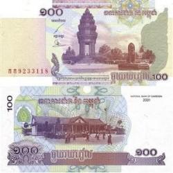 اسکناس 100 ریل - کامبوج 2001