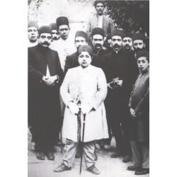 کارت پستال - ایرانی - احمد شاه - 2