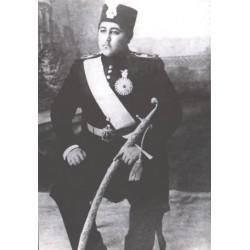کارت پستال - ایرانی - احمد شاه قاجار- 2